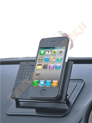 Universal car holder for mobile devices