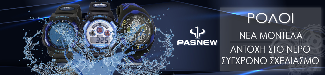 Pasnew Watches